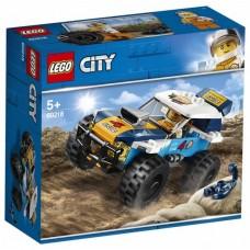 LEGO City - Mașina de raliu din deșert (60218)