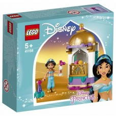 LEGO Disney Princess - Micuțul turn al Jasminei (41158)