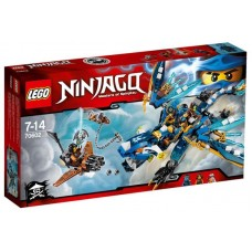 LEGO Ninjago - Dragonul lui Jay (70602)
